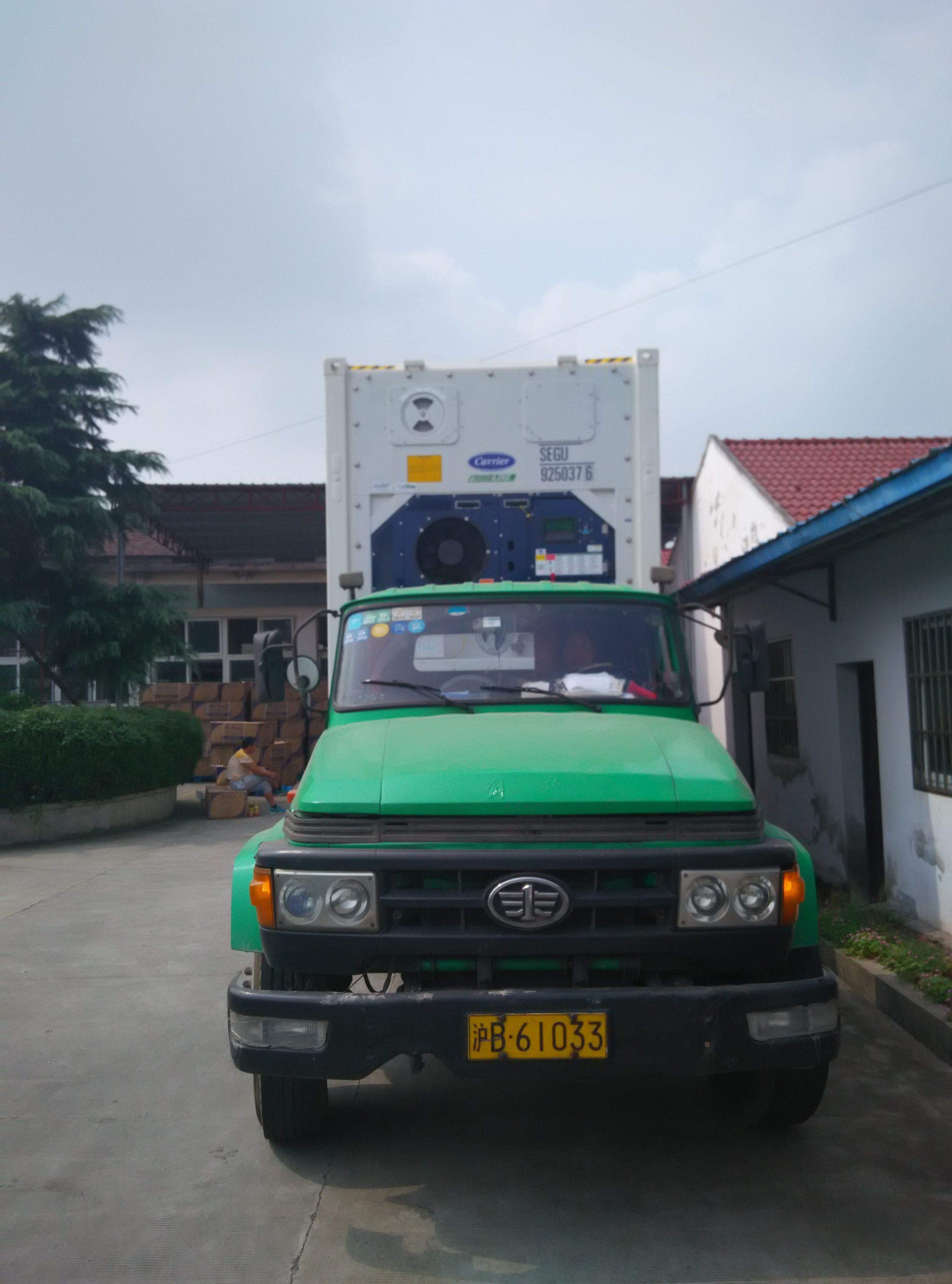 loading the second container for customer come from Chile   ride on toy manufacturer  chenyitomtomtom@gmail.com +86 130 3367 4290