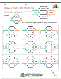 third grade math puzzle worksheets total product puzzle 3b | math ...