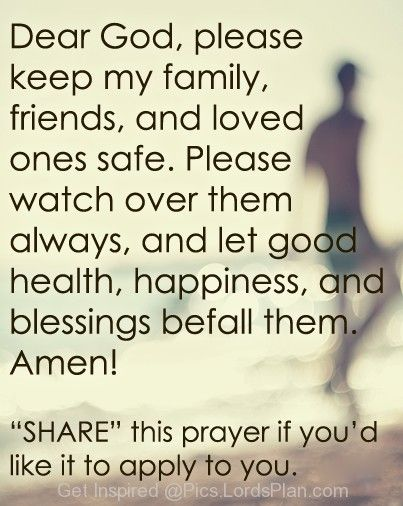 Parents Prayer For Patience Google Search Quotes Pinterest