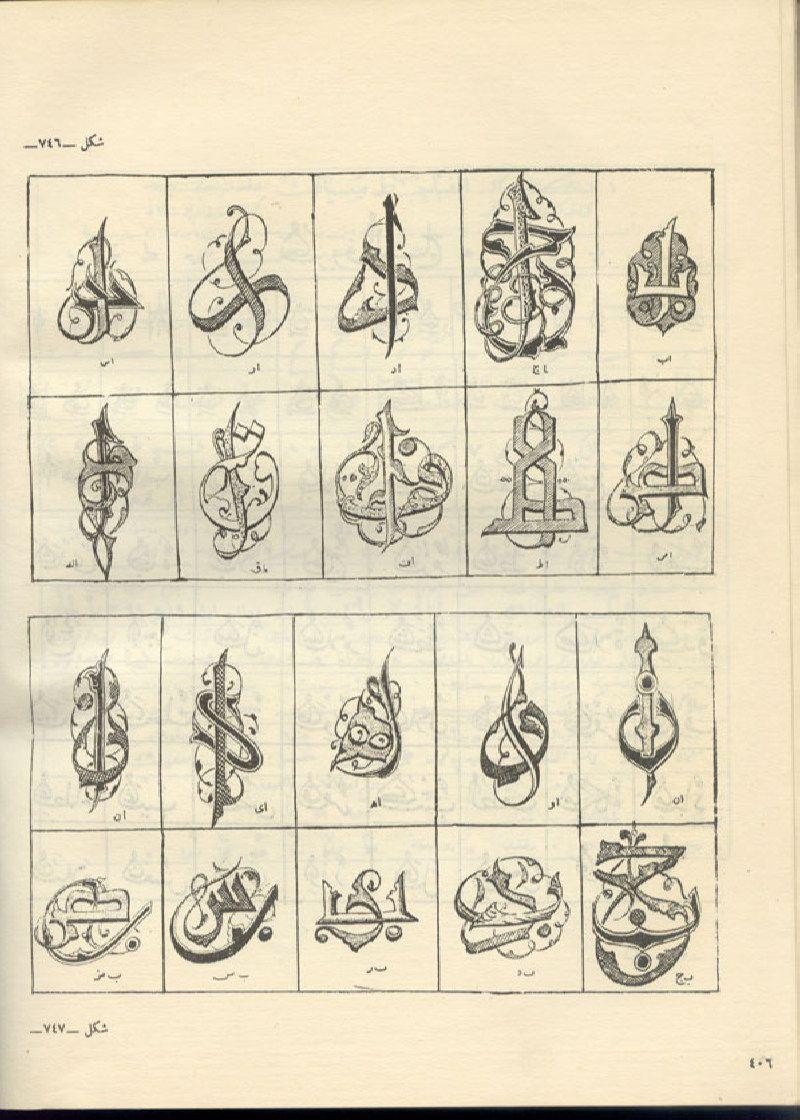 Persian Calligraphy Persian Calligraphy Persian Tattoo Persian Tattoo Symbols