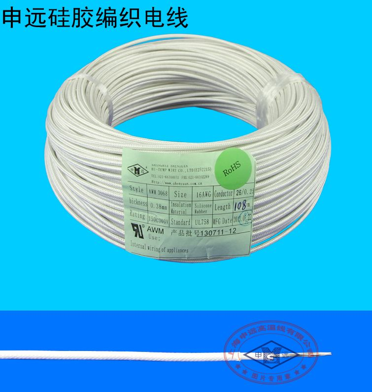 Carbon Fiber Heating Resisting Silicone Rubber Insulated Sheath Cable