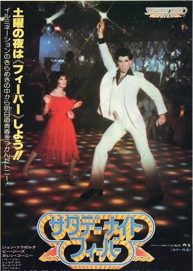 『パルプ・フィクション』 ダンスのジョン ...
