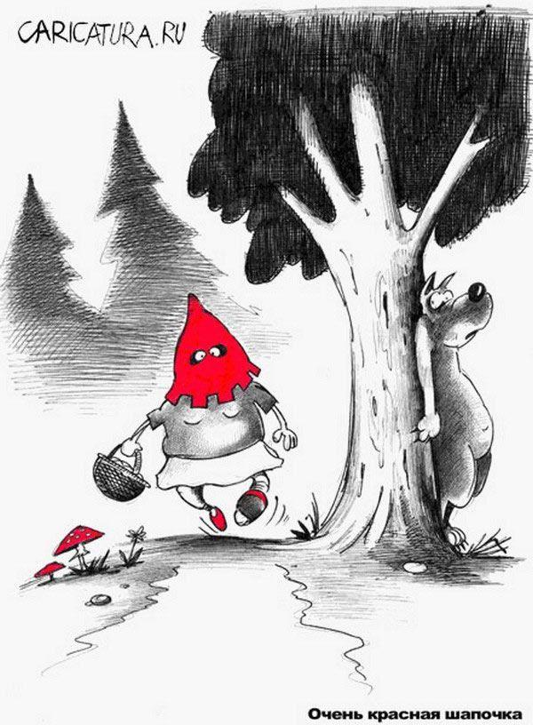 Очень красная шапочка | Красная шапочка, Карикатура, Рисунки