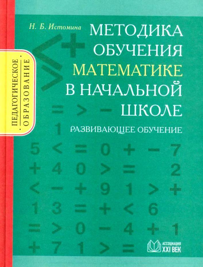 Учебник обществознание 10 класс кравченко читать