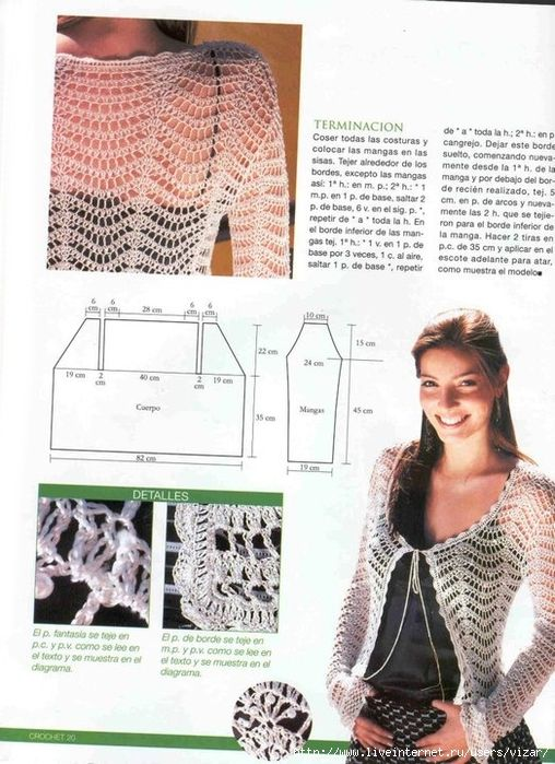 Ideas para el hogar: Blusas | CROCHET - VERANO | Pinterest | Croché ...