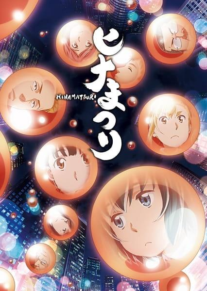 Find Out Details Stats Reviews And Watch Subbed And Dubbed Episodes Of Hinamatsuri H Wolf Children Ame And Yuki Ookami Kodomo No Ame To Yuki Rich Girl Names