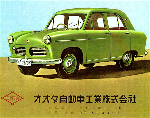 Ohta 1955 In 2021 Classic Japanese Cars Classic Cars Classic Cars Vintage