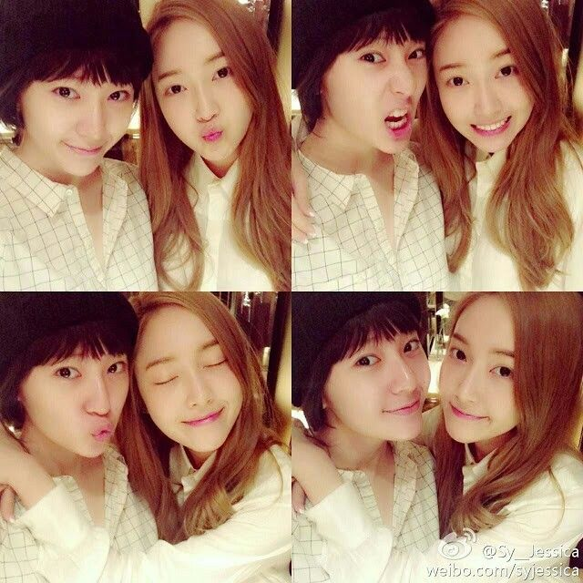 Jessica Weibo Update: 'With my little brother hahaha' (with Krystal)