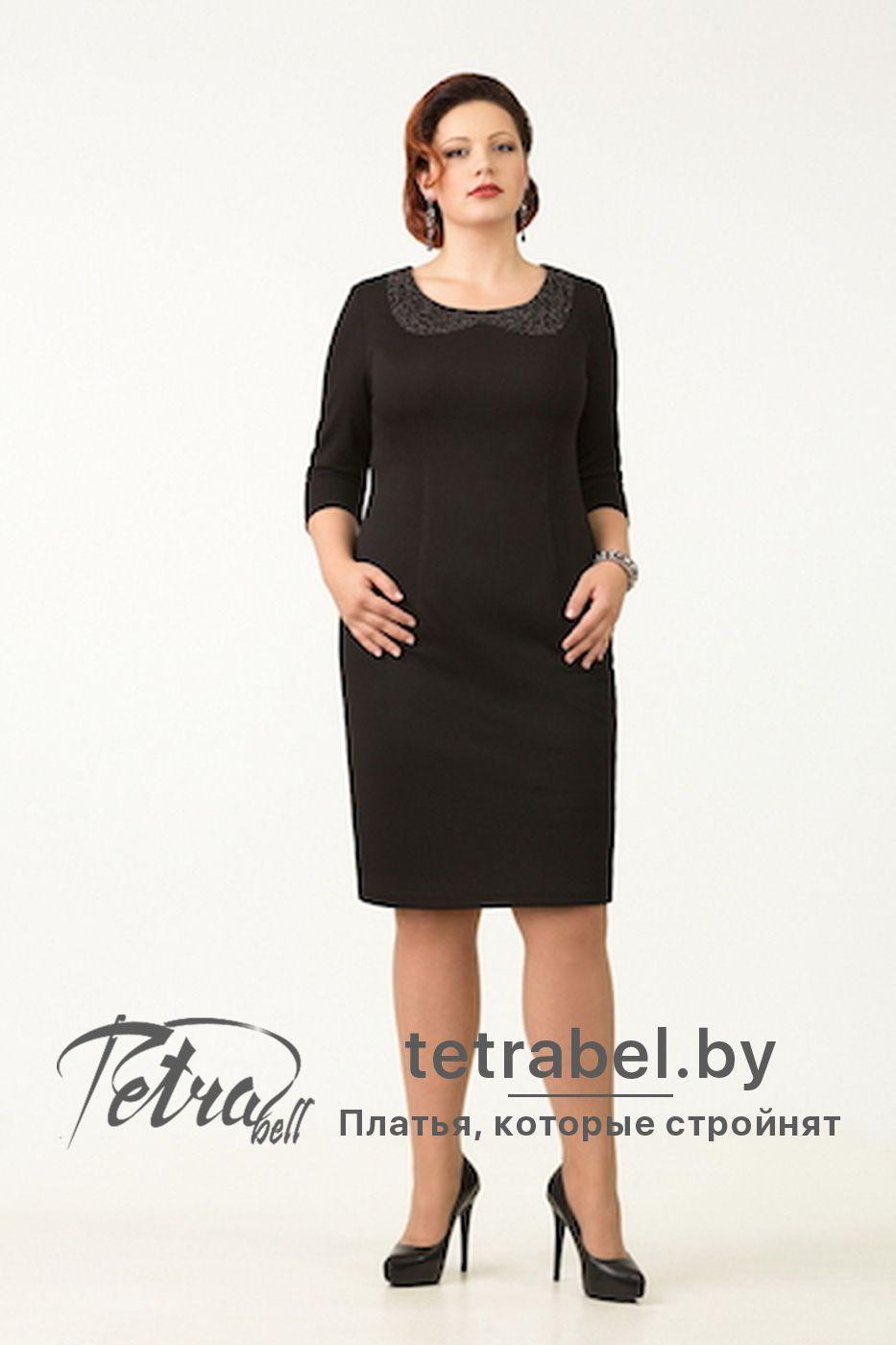 ddc87d35833 Стильное маленькое черное платье-футляр с рукавами в три четверти из  трикотажного жаккарда. Платья больших размеров от tetrabel.by.