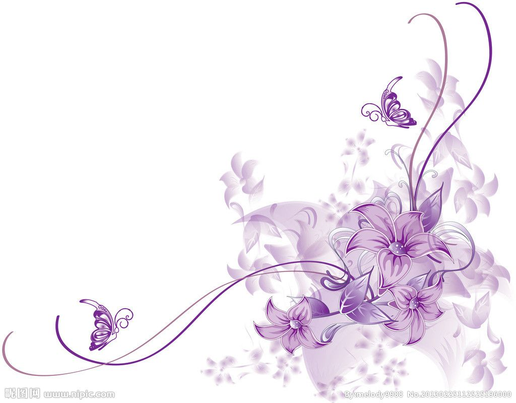 Imagenes Vintage Sin Fondo Para Pantalla Hd 2 Wedding Invitations Borders Flower Clipart Flower Frame