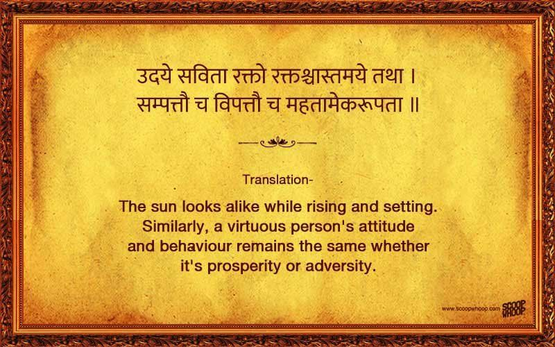 Sanskrit Of The Vedas Vs Modern Sanskrit: It Means QuotJai Guru Deva Omquot In Sanskrit The Phrase Is