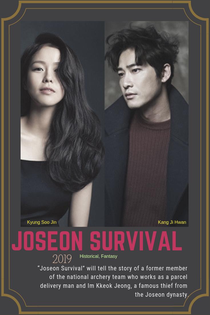 Hasil gambar untuk Joseon Survival poster