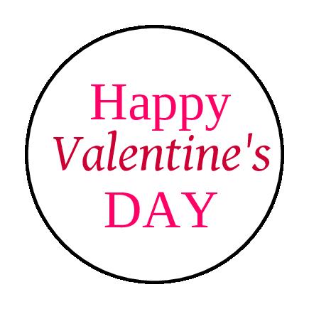 Ol6000 1 2 Circle Happy Valentines Day Printable Round Labels Happy Valentines Day Sign Happy Valentines Day Valentine Quotes