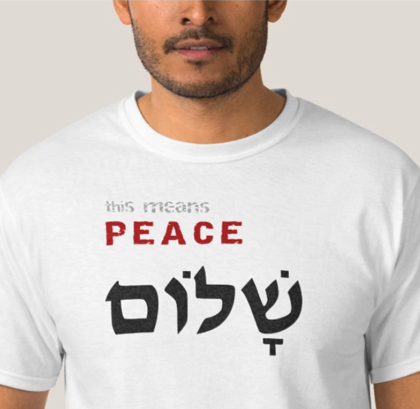 d121f4835 this means PEACE in Hebrew (Jewish, Judaism) #thismeanspeace #hebrewpeace  #judaismpeace