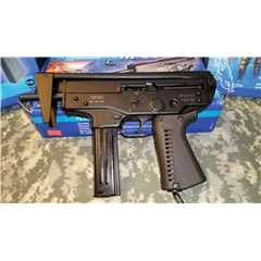 Tyrex PPA-K-01 4.5mm BB Machine Gun