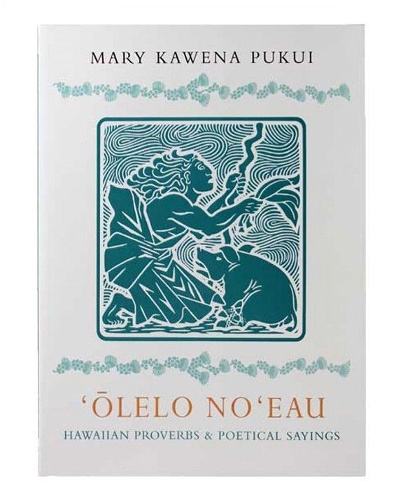 Polynesian Conch Shell Hawaiian Native Aloha Vintage Art Poster Print