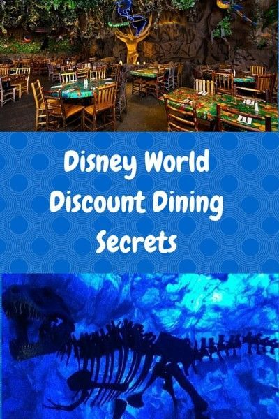 The Secret Disney World Discount Dining Program: Looking for ways to stay on budget on your Disney travels? Don't miss this money-saving meal option!