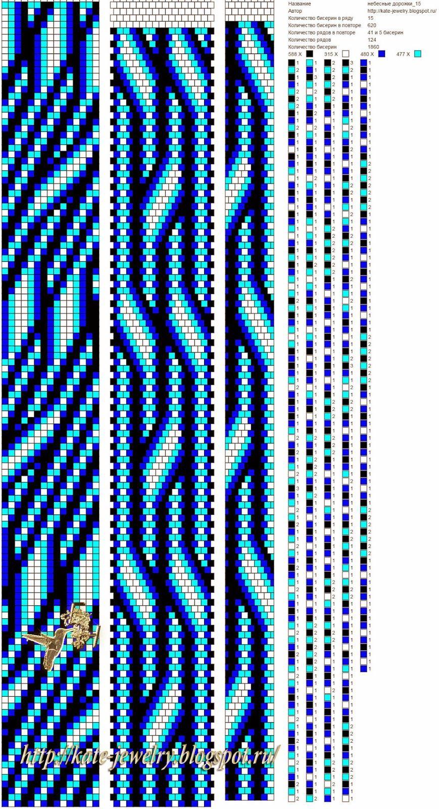 жгут бисер вязание крючком схема для жгута синий голубой небо