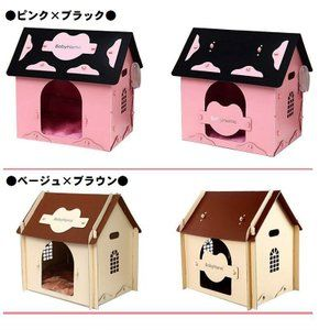 Pet house kennel pet house indoor kennel dog house pet house bed plastic awning …