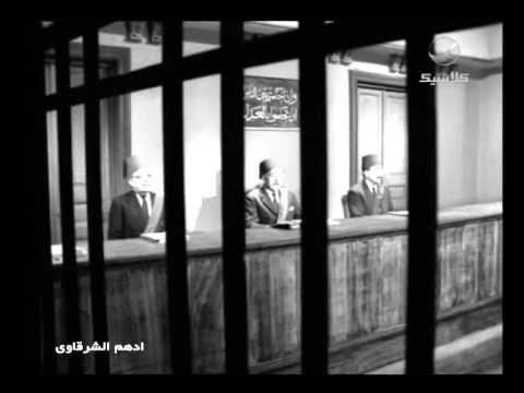 فيلم ادهم الشرقاوى عبدالله غيث Youtube