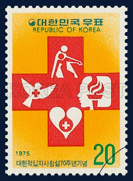 Postage Stamp In Commemoration Of The 70th Anniversary Of The Red