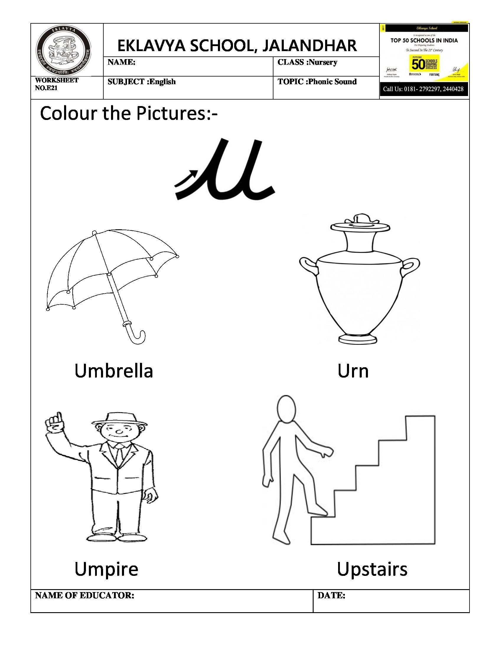 Worksheet on phonic sound \' u \' | Pre- Primary Worksheets ...