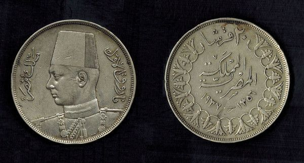 1937 Egypt Silver 10 Piastres Old World Silver Coin