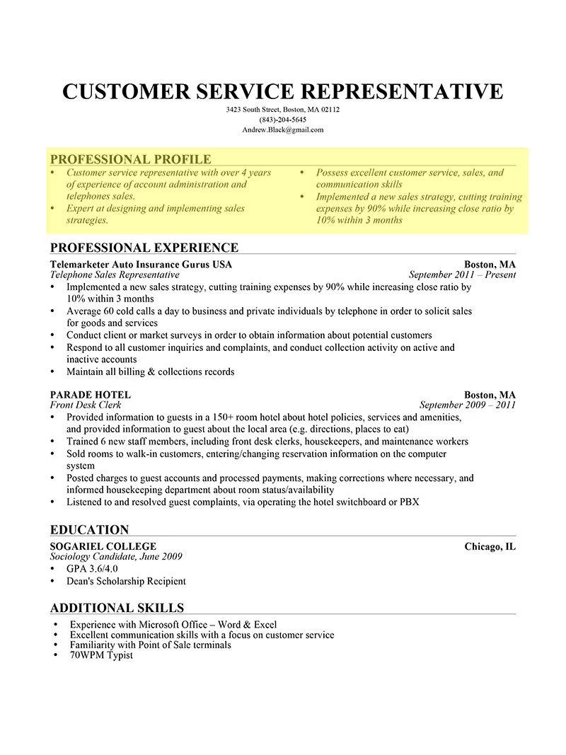 Idea by Resume Genius on Resume Genius Blogs Resume