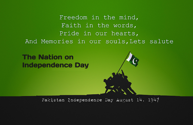 Happy Independence Day 2019 Wishes | Pakistan Independence