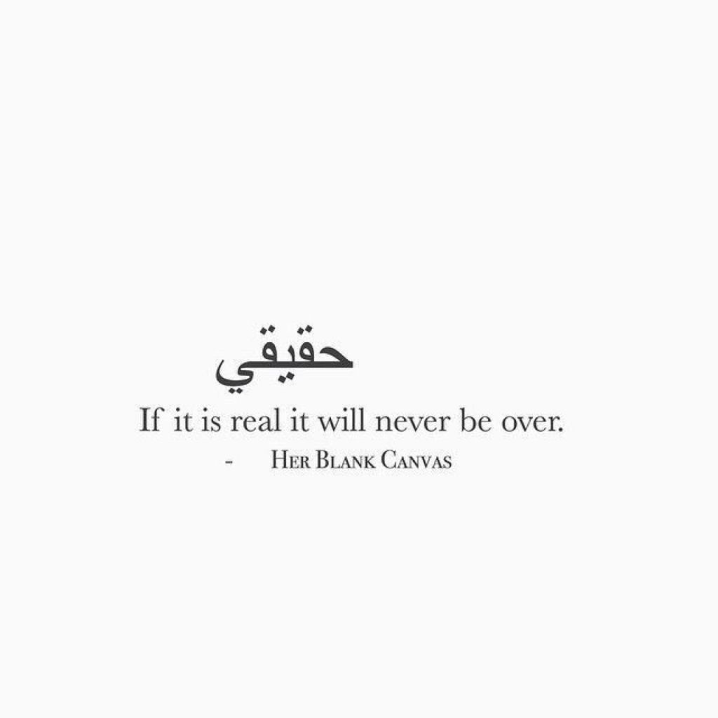 Image result for arabic quotes with english translation