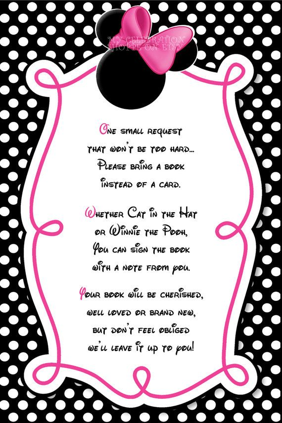 Please Bring a Book Instead Of A Card Minnie Mouse Invitation Insert - MUST