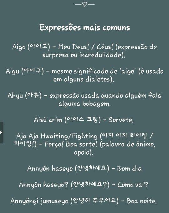 Pin De Larianeft Em Palavras Coreanas Com Imagens Lingua
