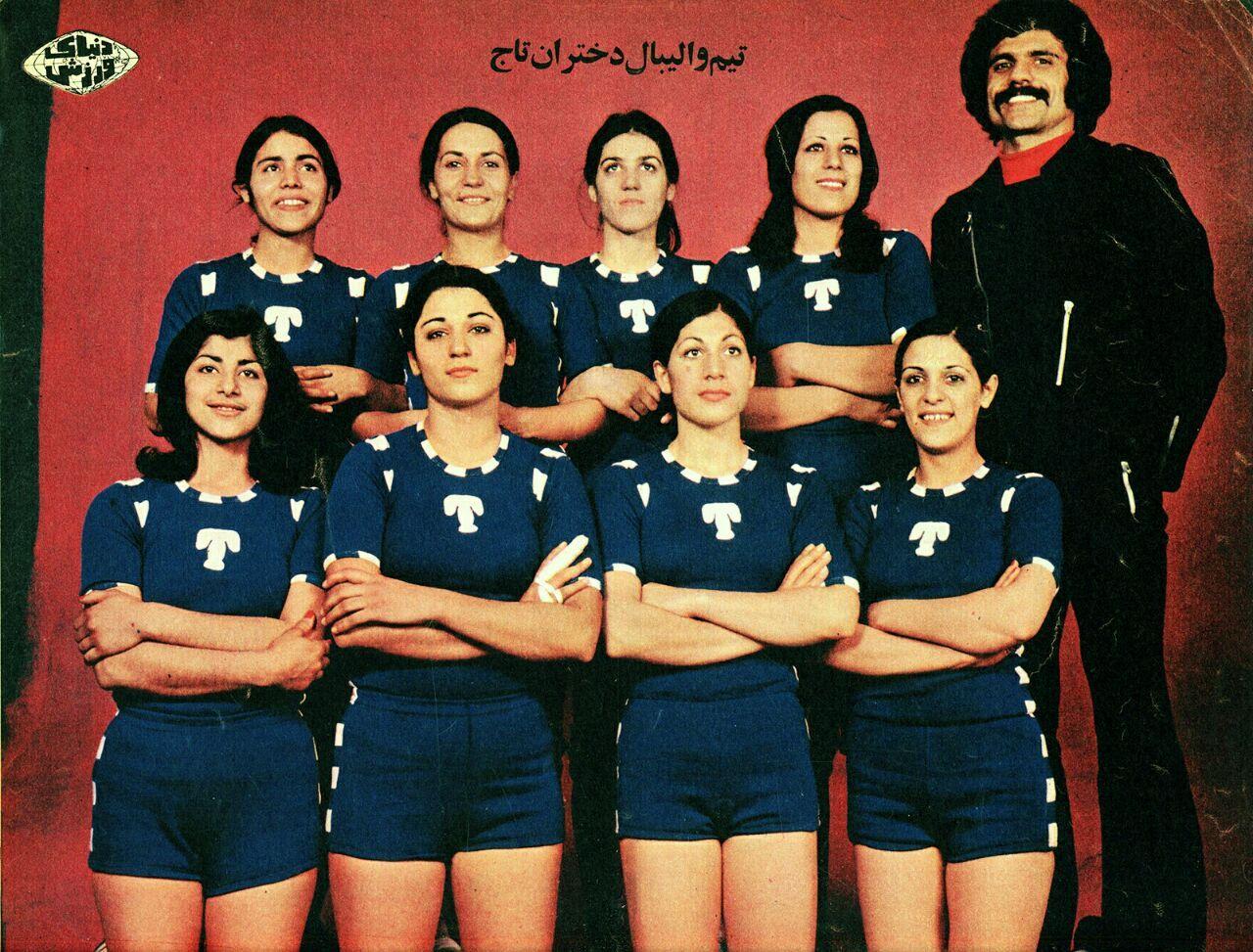 Photo Of The Iranian National Women S Volleyball League Circa 1970 S Tennis Players Female Girls Soccer Team Women S Handball