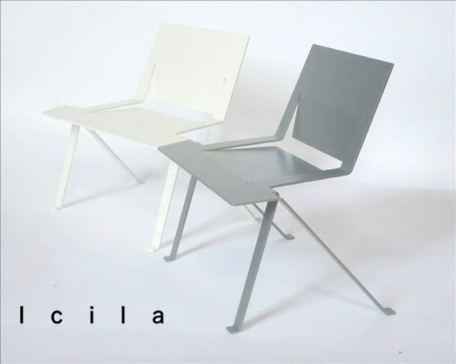 Www.outdoorzgallery.com Presents This Sleek, Contemporary Chair Made From Au2026