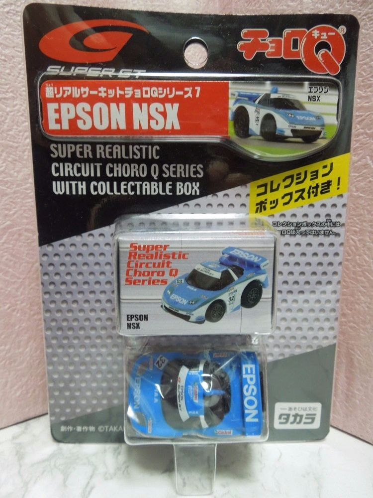 New Super GT Pull-Back Car EPSON NSX Realistic Circuit Choro Q ...