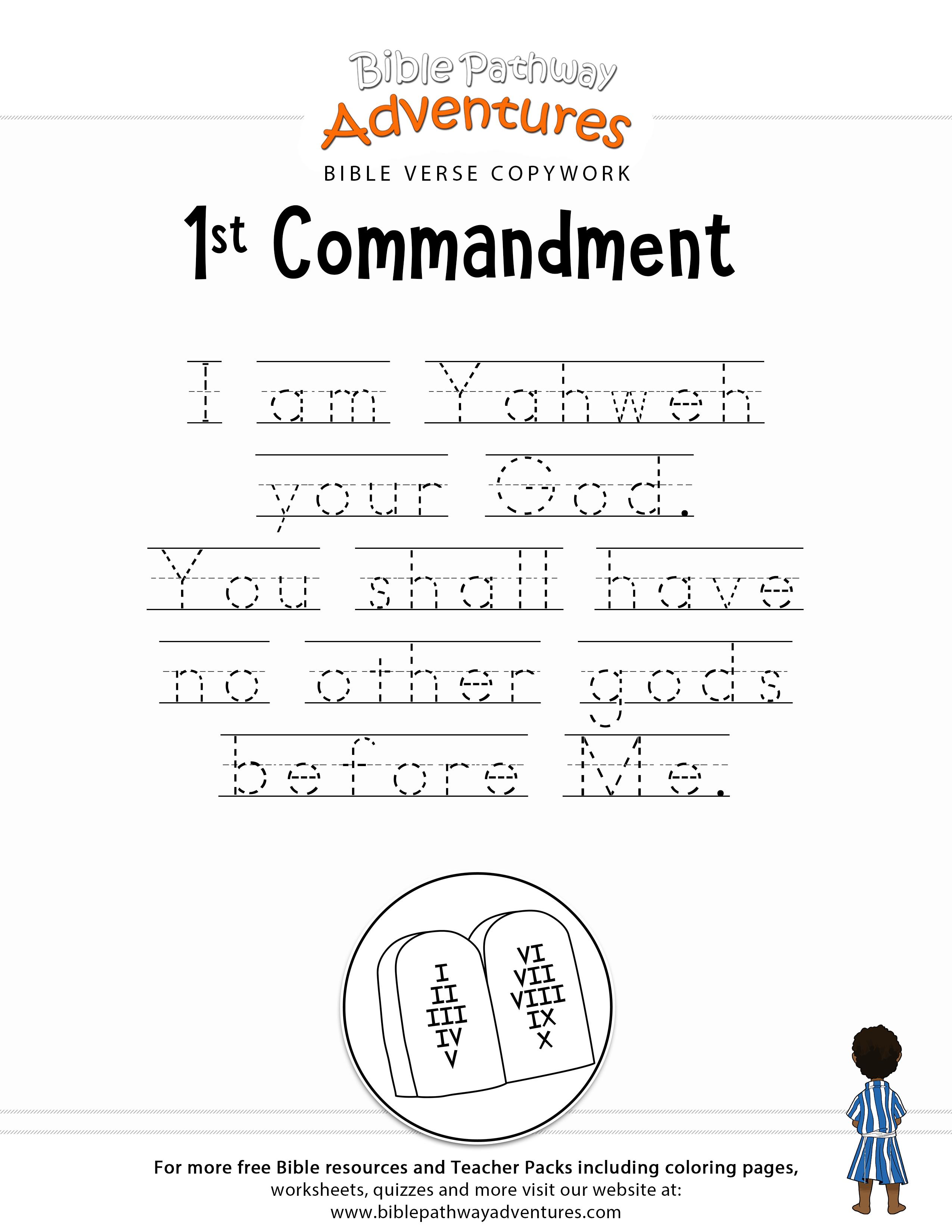 Ten Commandments Copywork 1st Commandment