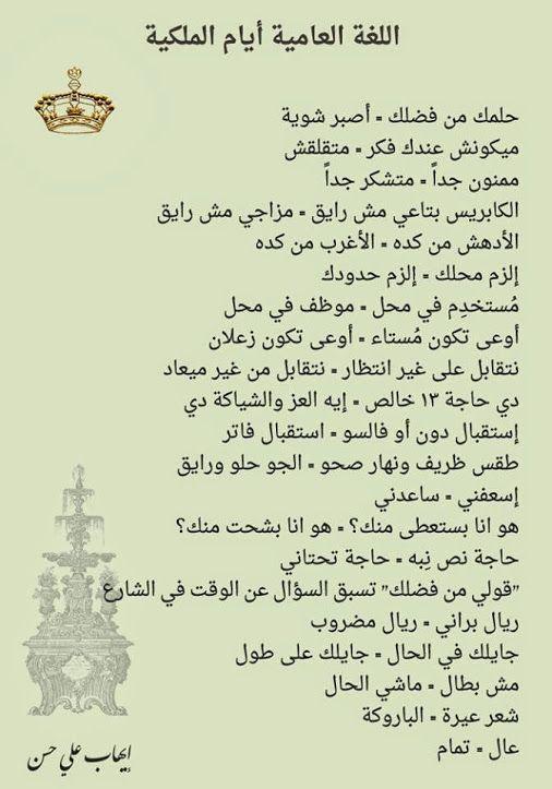 مصر ايام زمان Google Old Egypt Egypt Photo