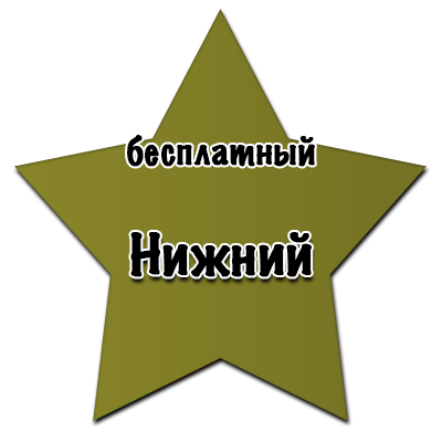 объявления товары и услуги в москве