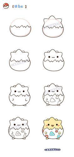 Pin By Matias On Cosas Que Deseo Que Me Regalen Cute Easy Drawings Cute Drawings Cute Doodles