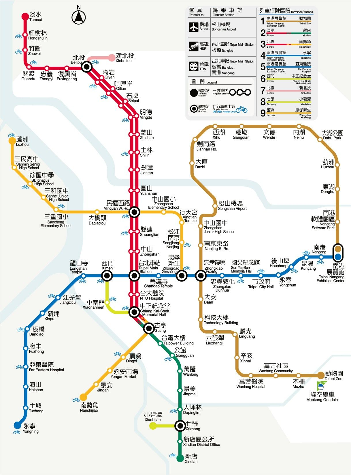 Sfm Subway Map.Taipei Metro Route Map Taipei Taiwan Notes From Underground