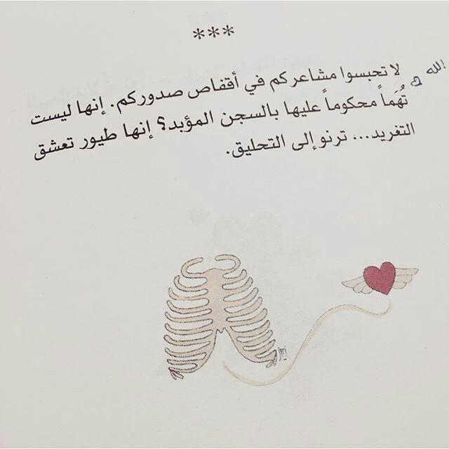 ليس كل مافي القلب يقال Kh Cartoon Wallpaper Hd Words Eloquent