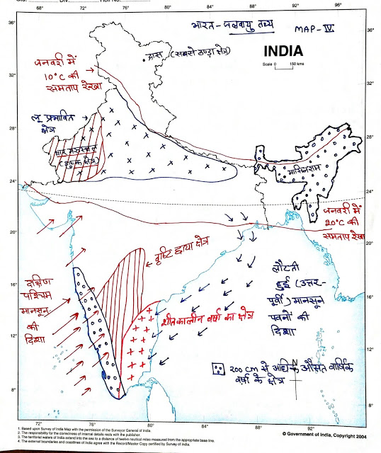 11th Geography All Chapters India Maps Solutions (My