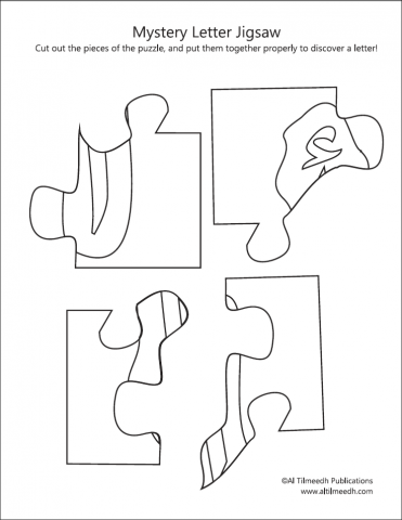 jigsaw arabic alphabet by al tilmeedh reading alif baa taa products. Black Bedroom Furniture Sets. Home Design Ideas