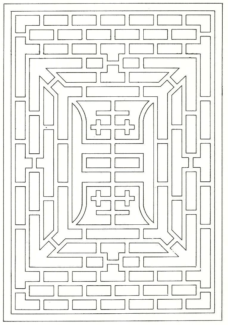 chinese lattice pattern | Design Manifest