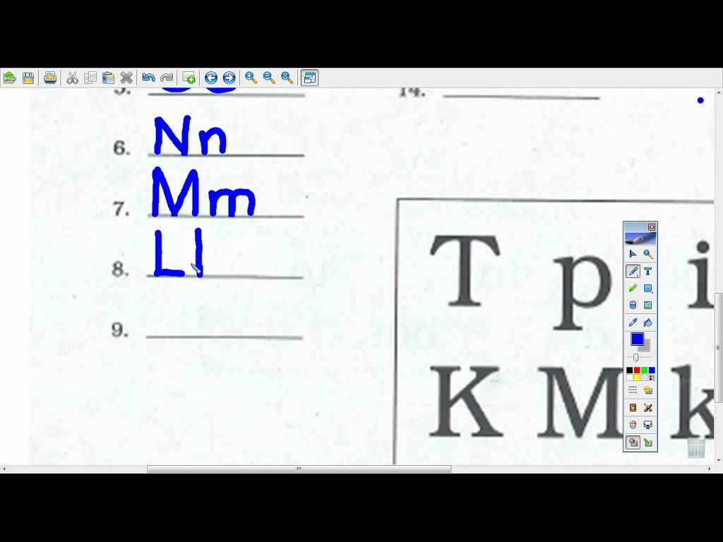Kindergarten Saxon Phonics Lesson 56