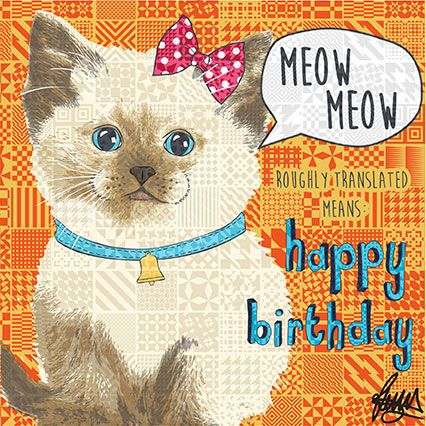 Siamese Cat Birthday Card – Birthday Cards for Cats