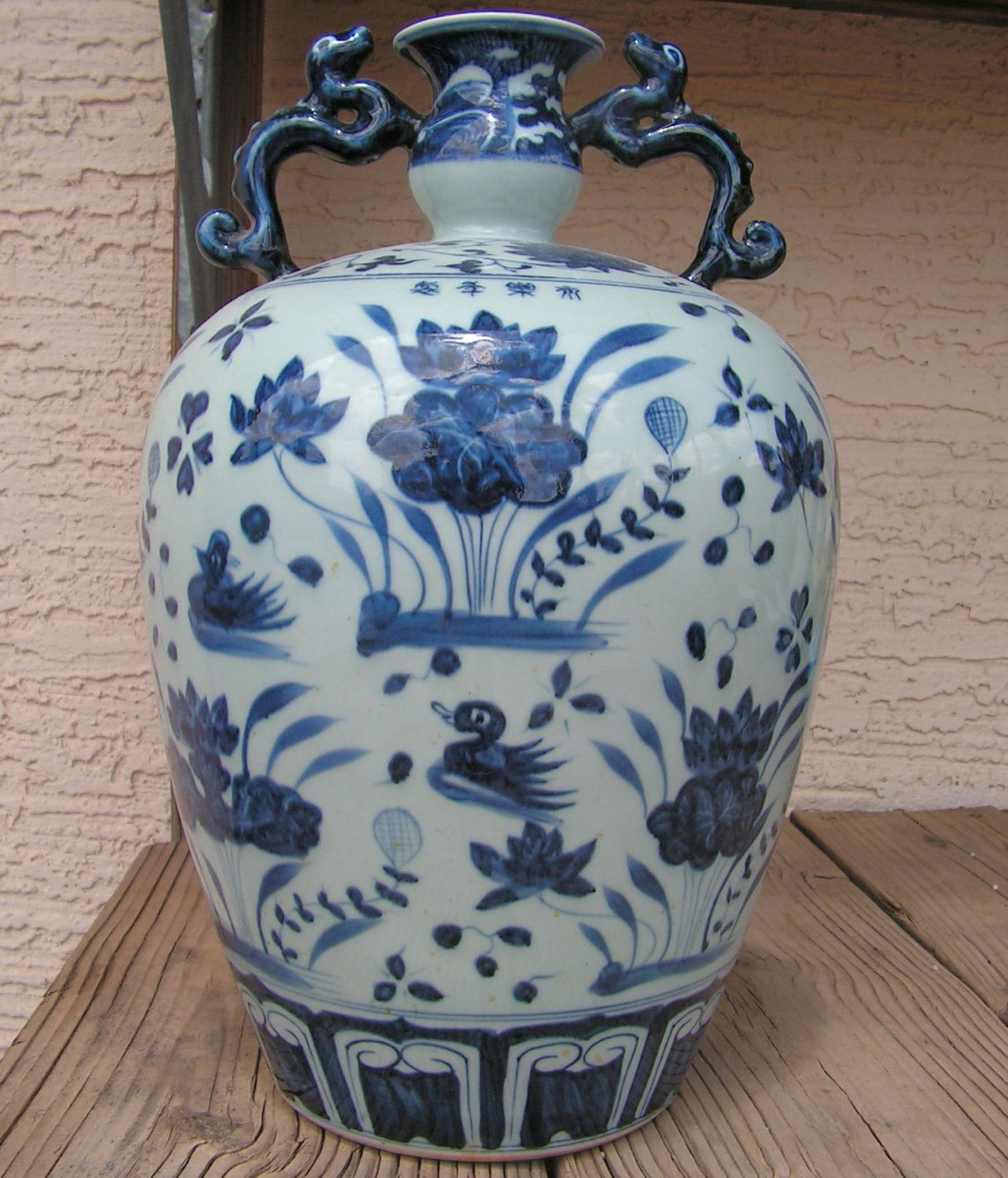 Asian blue and white chinese porcelain lotus mandarin duck vase asian blue and white chinese porcelain lotus mandarin duck vase ceramic pottery signed four character mark reviewsmspy