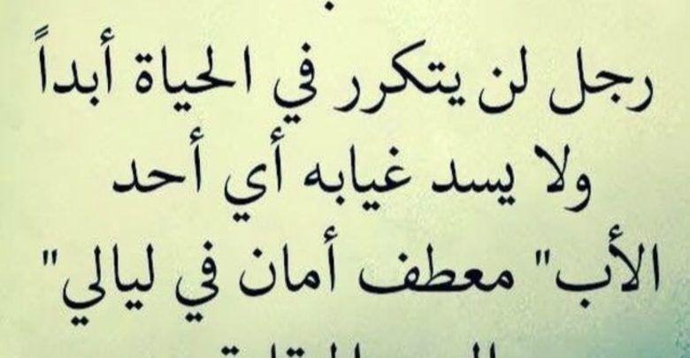 أدعية للأم والأب دعاء عظيم لبر الوالدين Arabic Calligraphy Calligraphy
