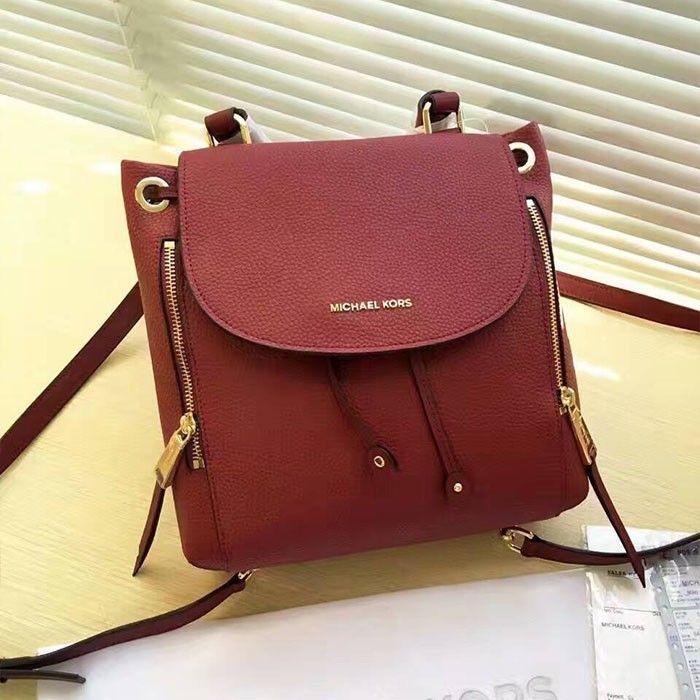 af8adcb358de MICHAEL Michael Kors Viv Leather Backpack Burgundy