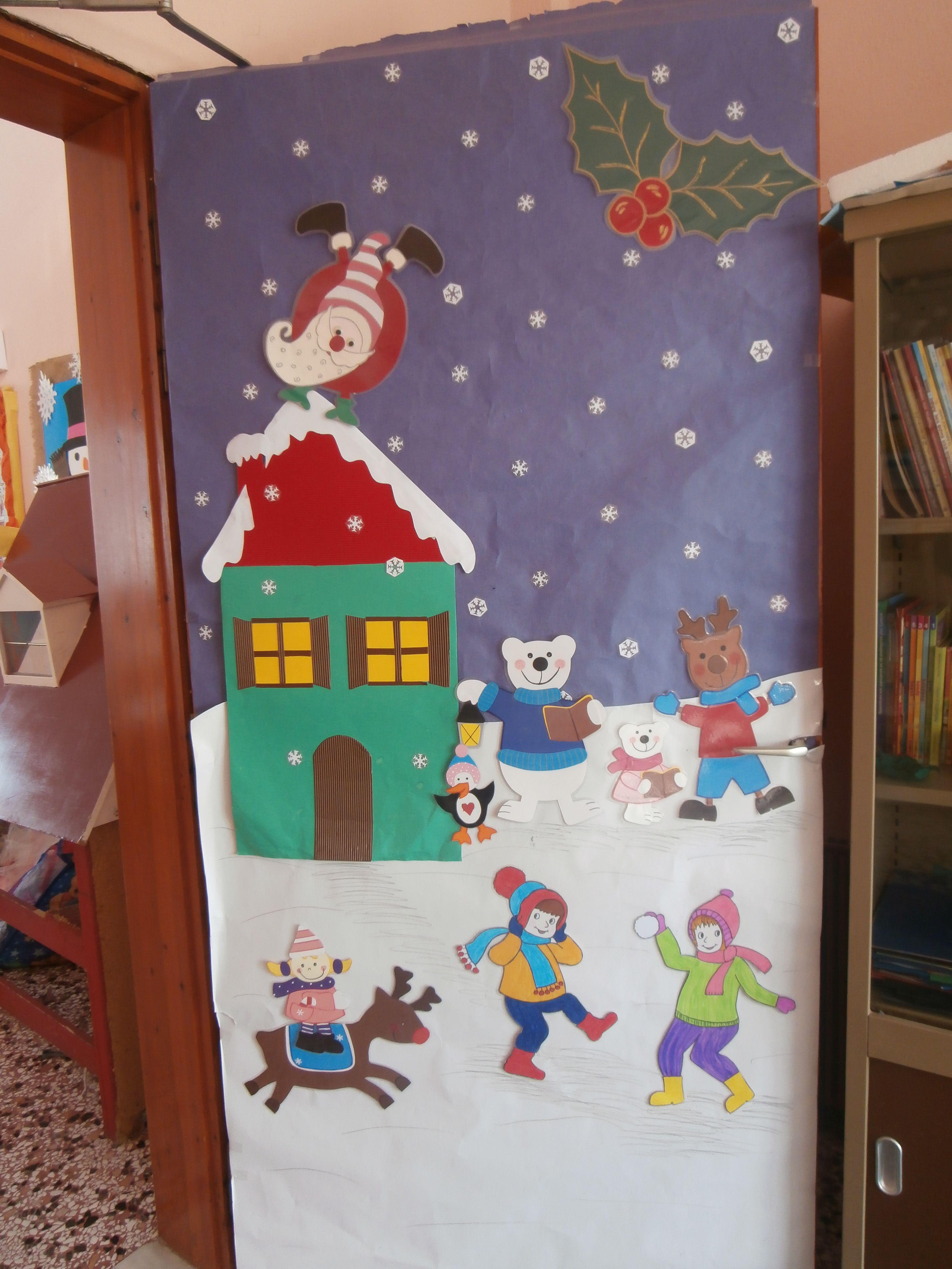 Class Decoration ( )